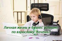 /upload/catalog/2950/images/kid-businress.jpg